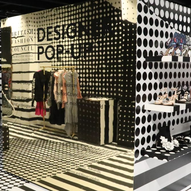 BFC Designer Pop-up