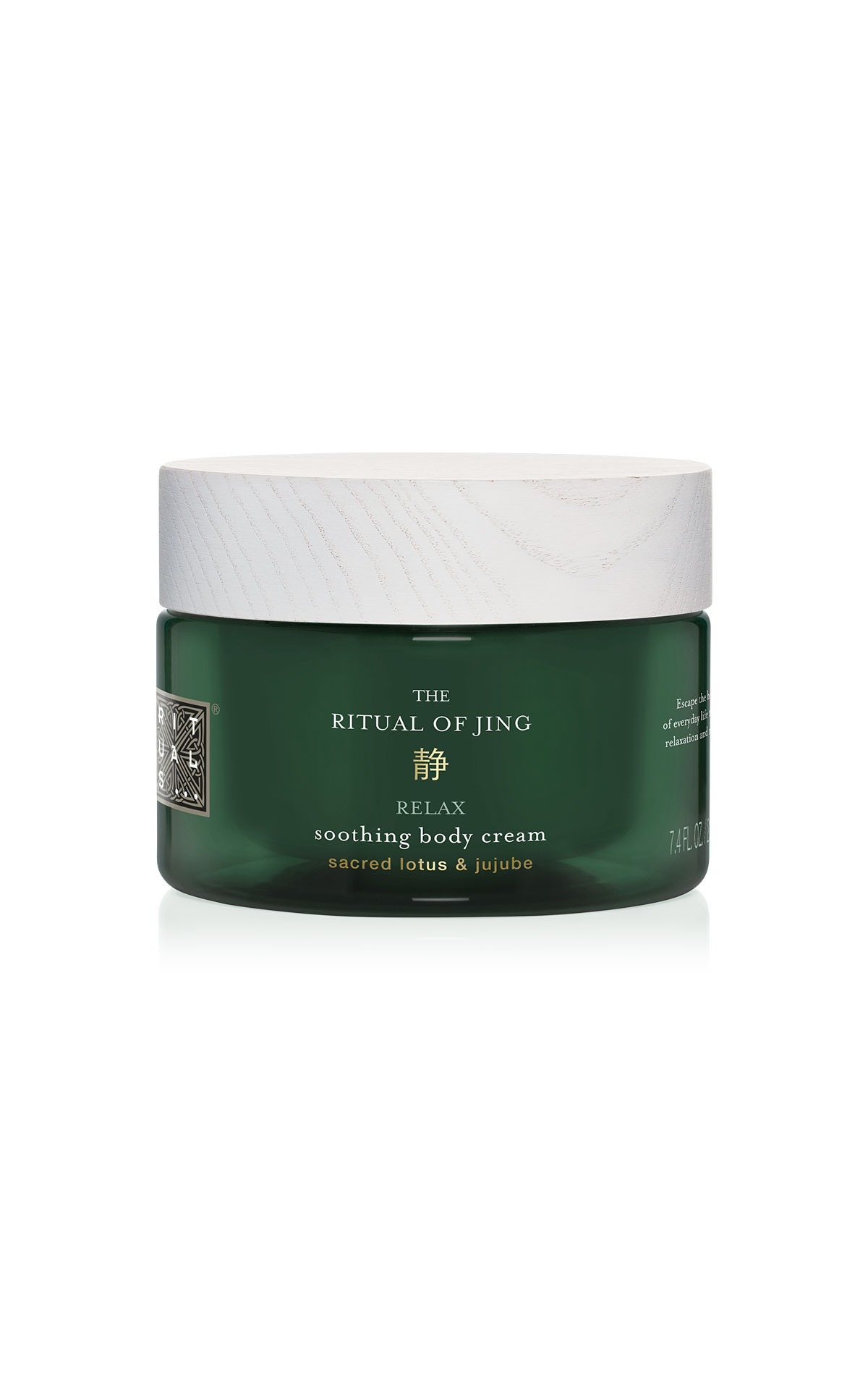Rituals The ritual of jing body cream from Bicester Village