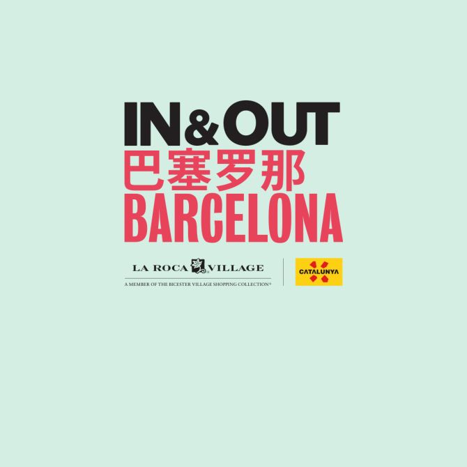 In&Out logo