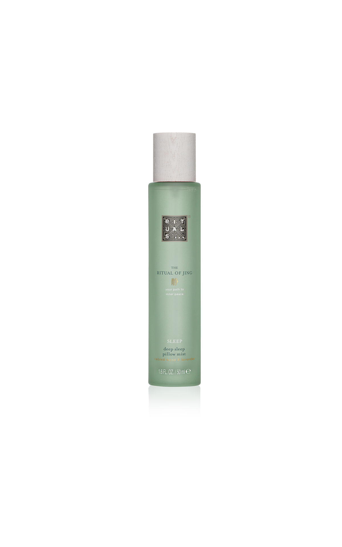 Rituals The ritual of jing pillow mist from Bicester Village