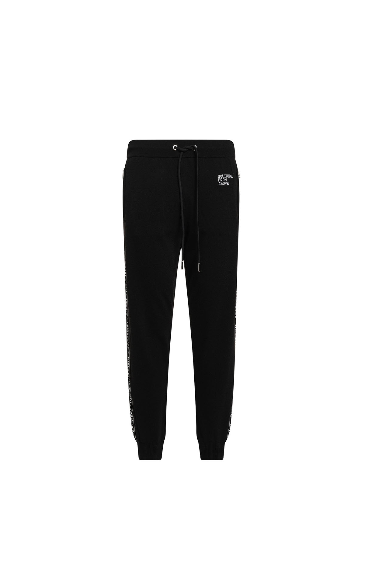 Diesel vanise-knit sweatpants with logo bands at The Bicester Village Shopping Collection